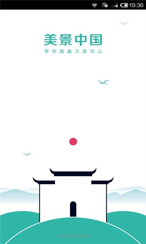 iTunes - App Store 排行榜- Apple (中国)