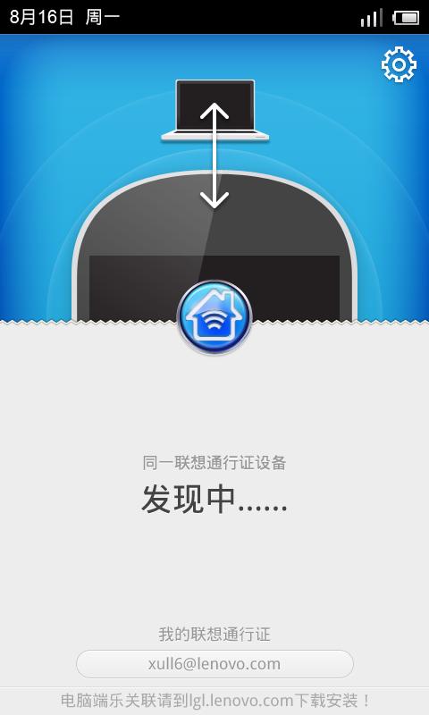 玩免費工具APP|下載乐关联 app不用錢|硬是要APP