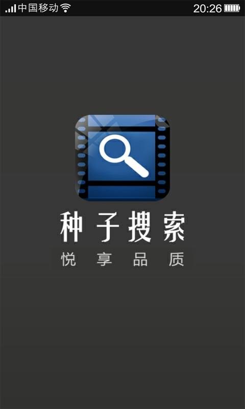 BT搜索引擎_ BT种子搜索引擎_磁力搜索引擎_bt资源搜索引擎_搜索 ...
