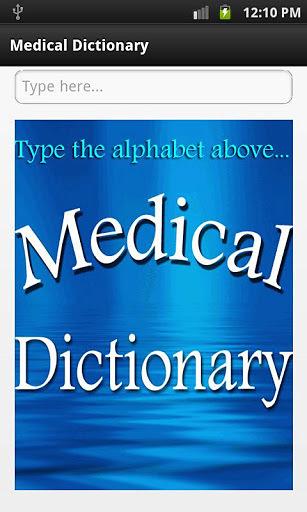 【免費生產應用App】Medical Dictionary-APP點子