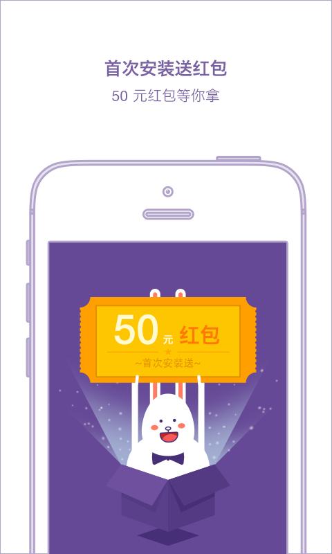 玩免費生活APP|下載达令礼物店 app不用錢|硬是要APP