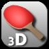 3D职业乒乓球 LOGO-APP點子