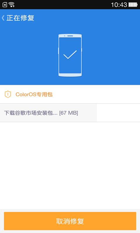 玩免費工具APP|下載谷歌安装器 app不用錢|硬是要APP