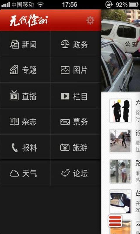 無限動漫手機版-... - 無限動漫8comic - 8app - Facebook