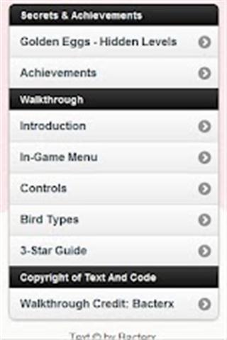 玩免費模擬APP|下載愤怒的小鸟游戏秘籍 app不用錢|硬是要APP