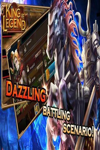 玩角色扮演App 传奇之王免費 APP試玩