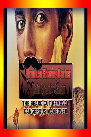 玩遊戲App|醉剃须理发头发免費|APP試玩
