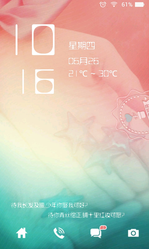 Star Rebellion Tower Defense - CE4ARAB - Aptoide