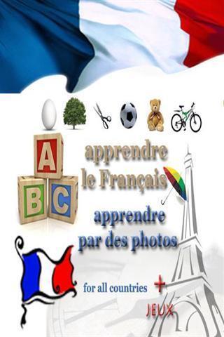 玩免費生產應用APP|下載学法语 app不用錢|硬是要APP