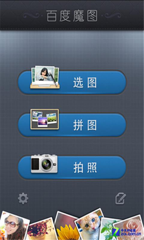 iOS 7 原來隱藏更多Apple 動態桌布, 教你啟動來使用| Appappapps ...