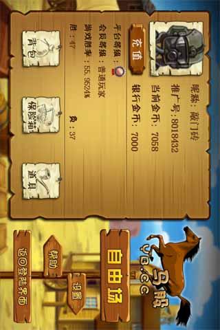 Theme TouchPal Flat Black Gold|不限時間玩個人化App-APP試玩
