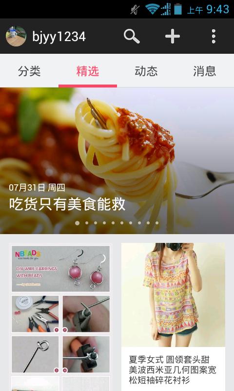 QQ郵箱幫助中心