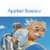 过山车 Science Booster 體育競技 App LOGO-硬是要APP