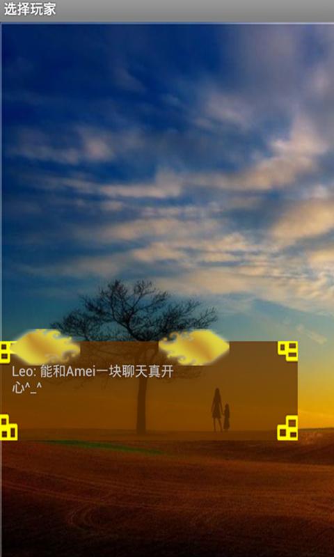 恋爱季节|玩遊戲App免費|玩APPs