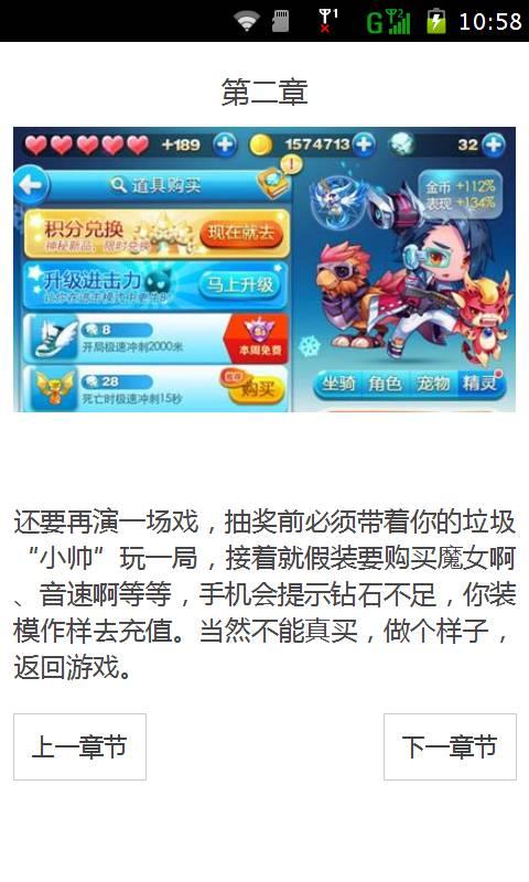 摩鐵打卡-- 打卡優惠活動列表 - 台灣摩鐵