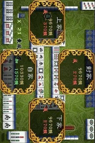 玩棋類遊戲App|極上豪華麻將免費|APP試玩