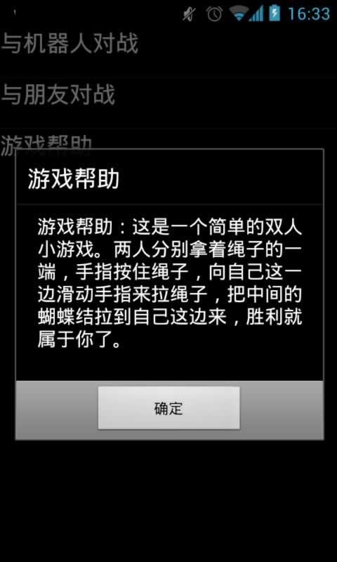 【 zerO™ 】iPad双人、多人对战游戏集合贴(2013年1月更新 ... - 威锋网