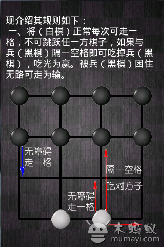 免費棋類遊戲App 兵将棋 阿達玩APP