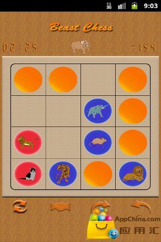 玩棋類遊戲App 兽棋免費 APP試玩