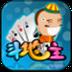 斗地主 棋類遊戲 App LOGO-APP試玩