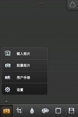玩體育競技App|移轴特效相机免費|APP試玩