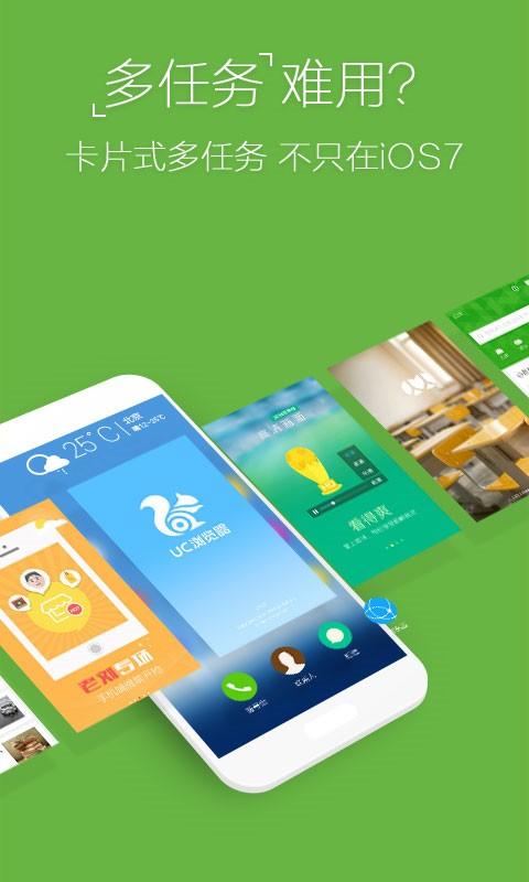 玩免費個人化APP|下載Ami桌面 app不用錢|硬是要APP