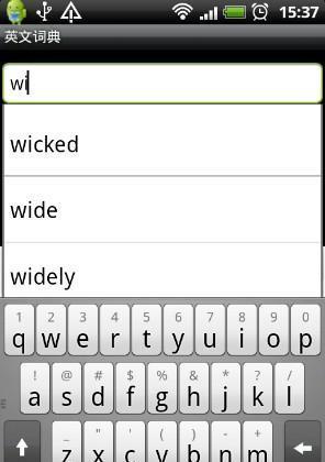 英漢字典EC Dictionary - Android Apps on Google Play