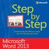 Word 格式2013 生產應用 App LOGO-硬是要APP