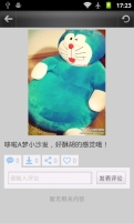 【免費生活App】哆啦a梦de世界-APP點子