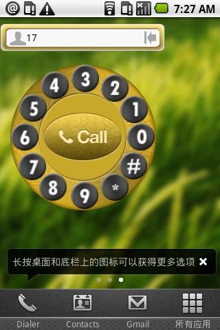 桌面拨号 工具 App-癮科技App