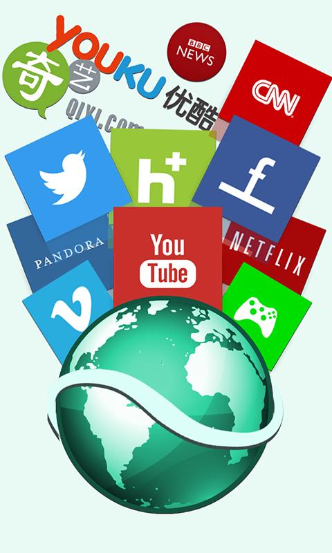 【免費工具App】极速安全VPN-APP點子