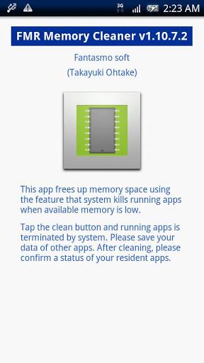 FMR Memory Cleaner|玩工具App免費|玩APPs