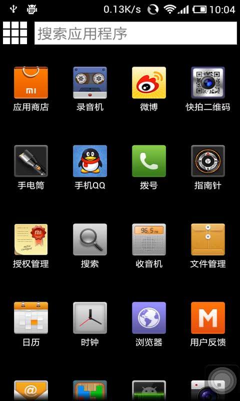 iPhone悬浮小白点