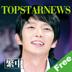 韓流 Top Star News繁體vol.5Free(中文版) 體育競技 App LOGO-APP試玩