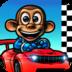 猴子卡丁车 修改版