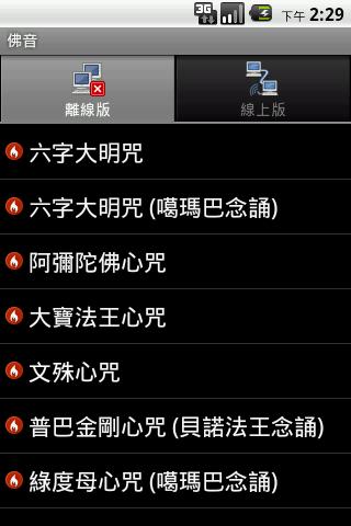 佛教歌曲Buddhist Song Wiki - 牟尼佛法流通網。