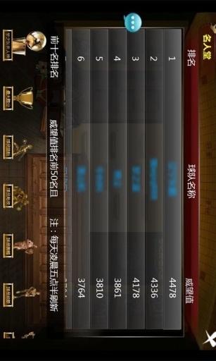 ::Android::台灣網» 武士大戰殭屍2修改存檔內購無限金幣攻略