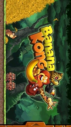 Banana Kong-应用截图