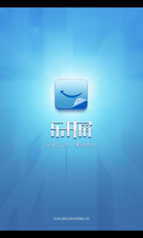Magic Screen魔法開屏v1.0,Android APPS 應用下載 - GPhonefans.net