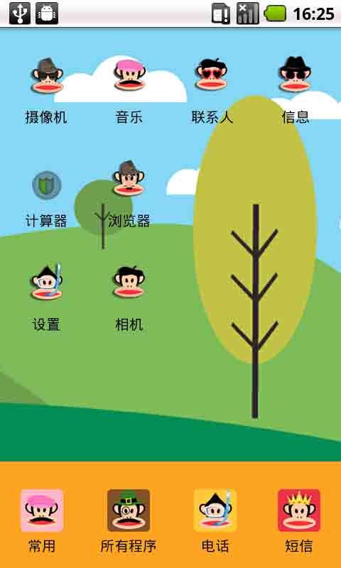 YOO主题-多彩大嘴猴-应用截图