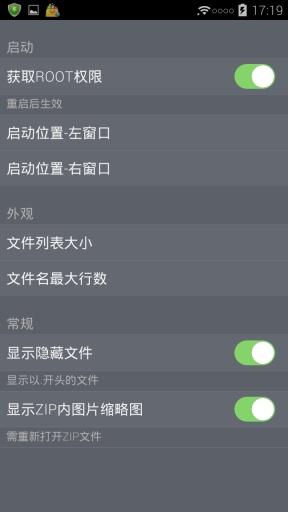 MT管理器|玩工具App免費|玩APPs