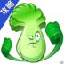 植物大战僵尸2终极外挂 LOGO-APP點子