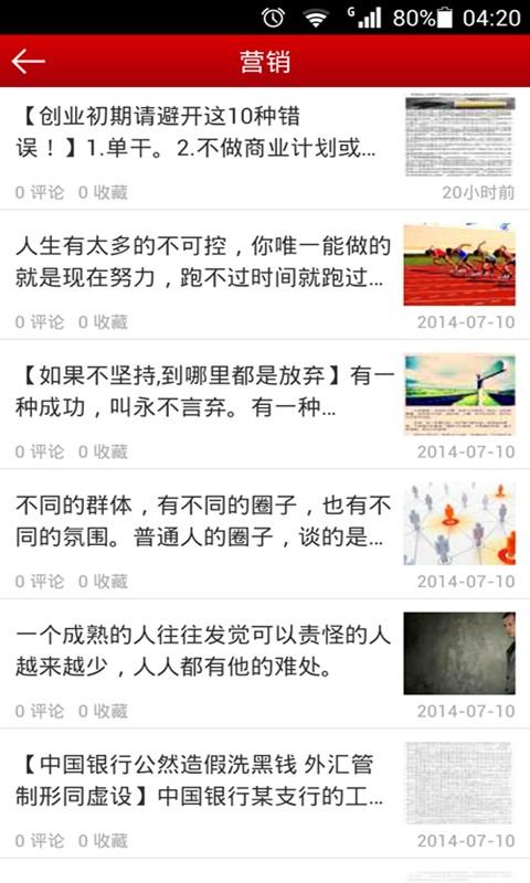 【免費社交App】友信爱-APP點子