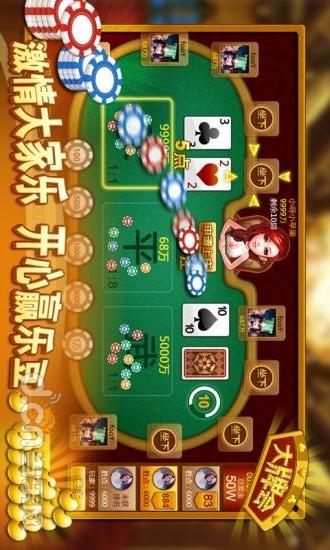千王会|玩棋類遊戲App免費|玩APPs