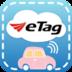 遠通電收ETC 財經 App LOGO-硬是要APP