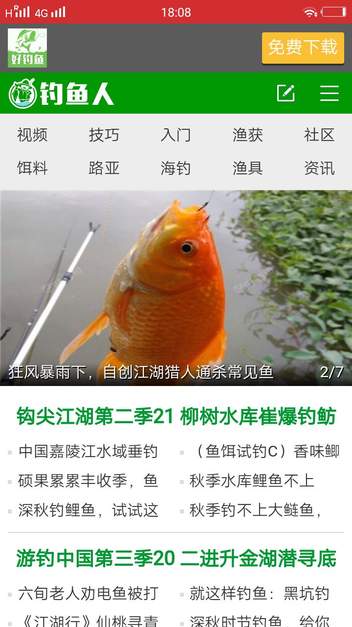 ag捕鱼王-应用截图