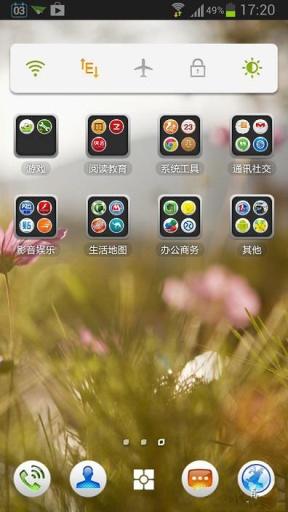 旋律動態桌布Melody app - 首頁