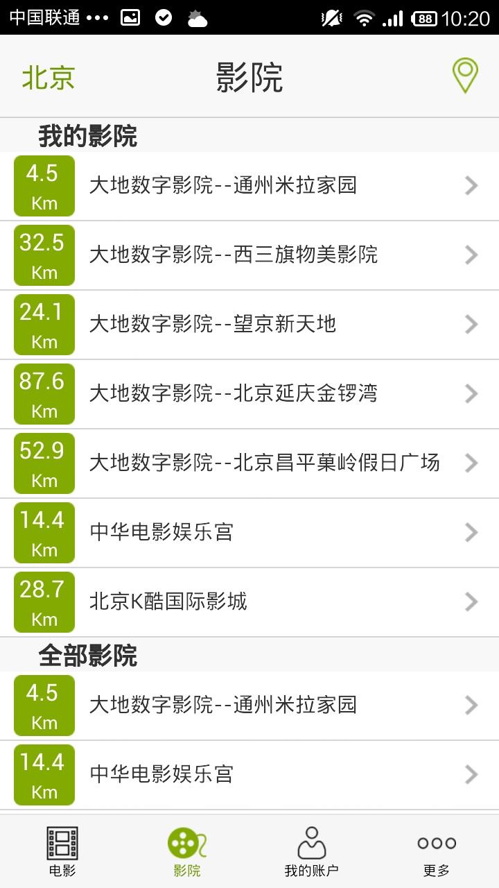 【免費生活App】哈票-APP點子