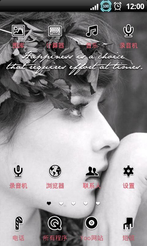 YOO主题-欧美文艺范-应用截图