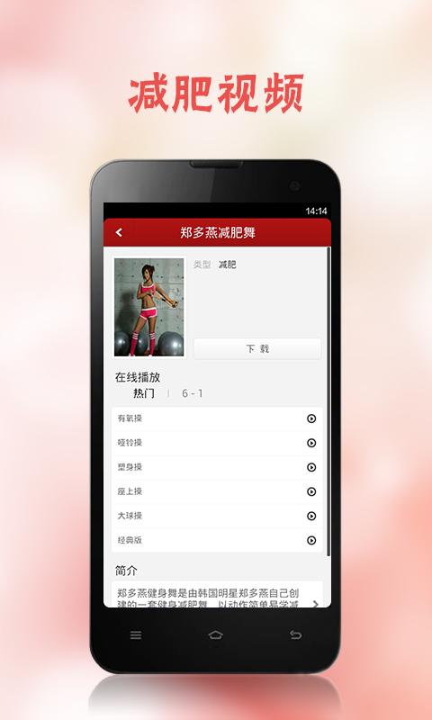 音有愛_樂上海 | MP3音樂網-mp3音樂下載,mp3音樂下載軟體介紹